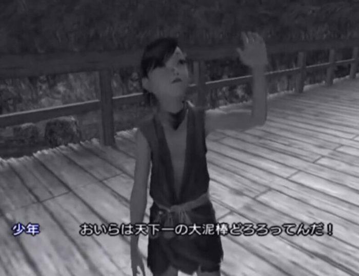 「どろろ(PS2版)」会話2