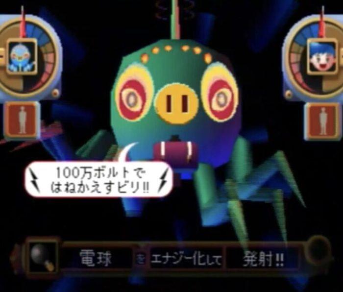 「東京惑星プラネトキオ」バトル3