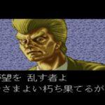 「ニンジャコマンドー」会話4