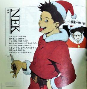 「リンダキューブ」キャラクター3