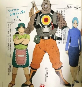 「リンダキューブ」キャラクター5