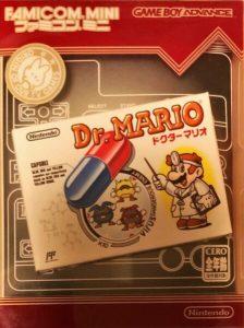 「ドクターマリオ」表紙