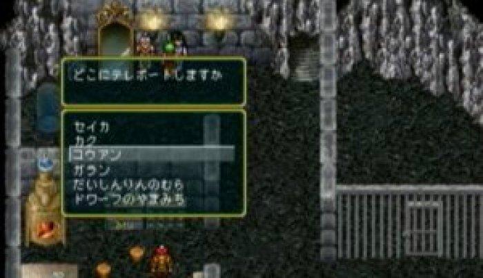 「幻想水滸伝」イベント8