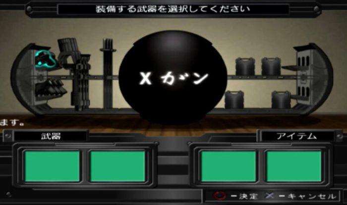 「GANTZ THE GAME」選択肢1