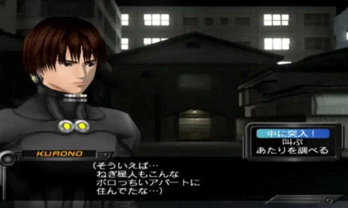 「GANTZ THE GAME」会話15