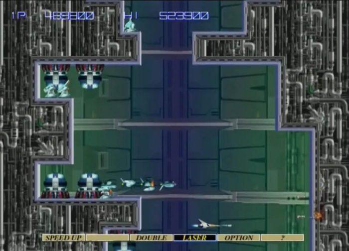 「グラディウスⅣ」ステージ9-2
