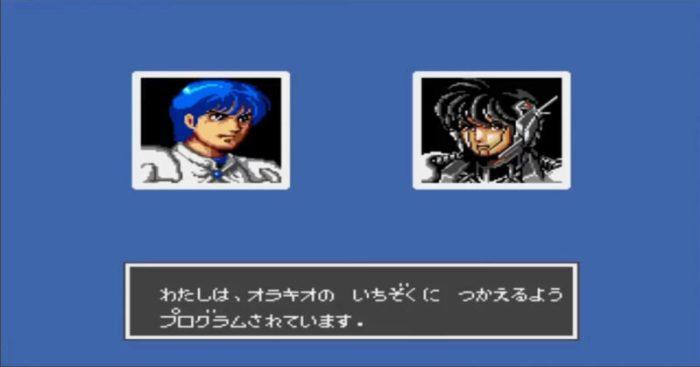 「時の継承者 ファンタシースター3」会話3