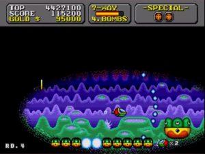 「スーパーファンタジーゾーン」ステージ4