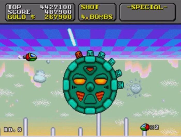 「スーパーファンタジーゾーン」ステージ8-2