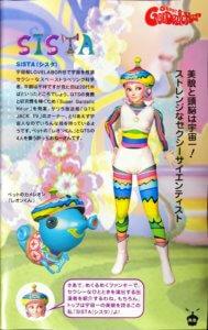 「スーパーギャルデリックアワー」キャラクター1