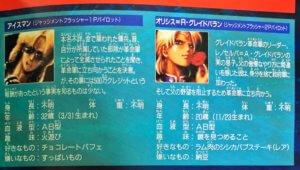 「BATSUGUN」キャラクター3