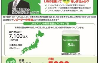 53-ソリデンテ