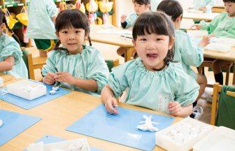 中央幼稚園園54