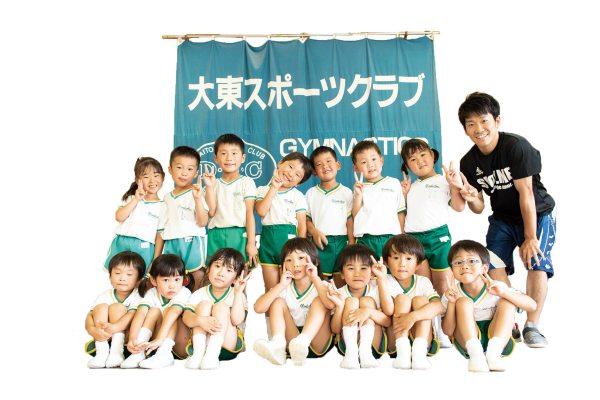大東スポーツクラブ011
