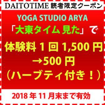 ARYA60