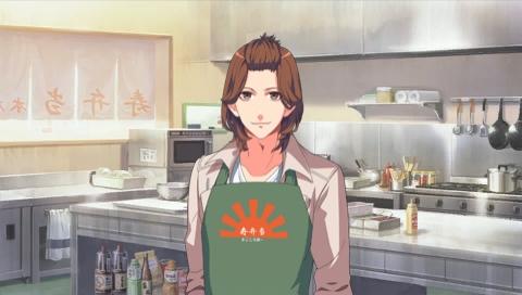 Uta no Prince-sama All Star After Secret Kotobuki Reiji Apron