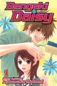 Dengeki Daisy Volume 1