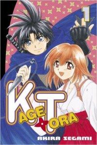 Kagetora Volume 1