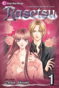 Rasetsu Volume 1