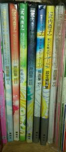 Sailor Moon Artbooks