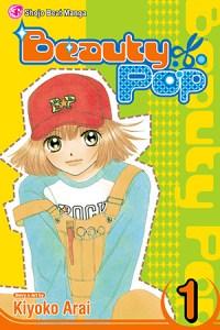 Beauty Pop Volume 1