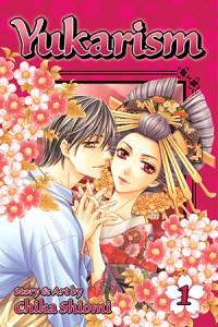 Yukarism Volume 1