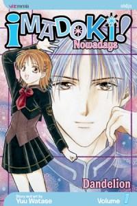 Imadoki! Volume 1