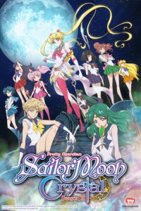 Pretty Guardian Sailor Moon Crystal Season III