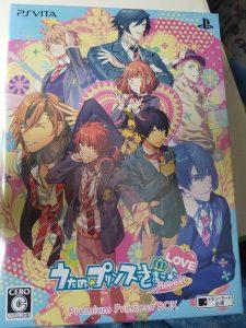 Uta no Prince-sama Repeat Love Premium Princess Box Front