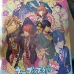 Uta no Prince-sama Repeat Love Premium Princess Box Front