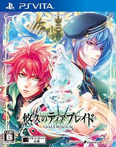 Yuukyuu no Tier Blade -Lost Chronicle-