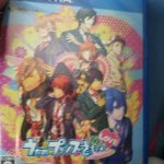 Uta no Prince-sama Repeat Love Premium Princess Box Game