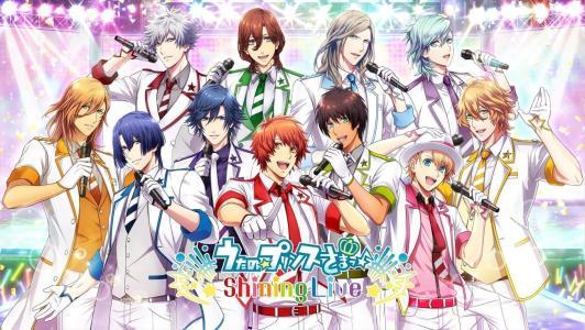 Uta no Prince-sama Shining Live
