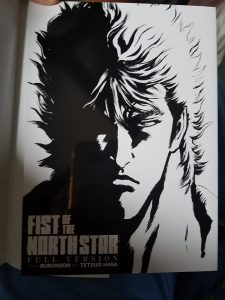 Fist of the North Star front