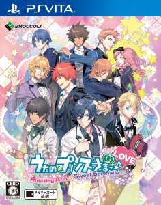 Uta no Prince-sama Amazing Aria & Sweet Serenade LOVE