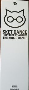 Sket Dance: Super Best Album - The Music Dance - Side