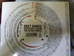Sket Dance: Super Best Album - The Music Dance - Back Cover