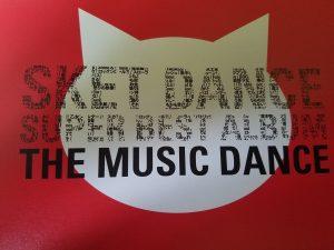 Sket Dance: Super Best Album - The Music Dance - Booklet Cover