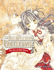 The Arina Tanemura Collection: The Art of Full Moon