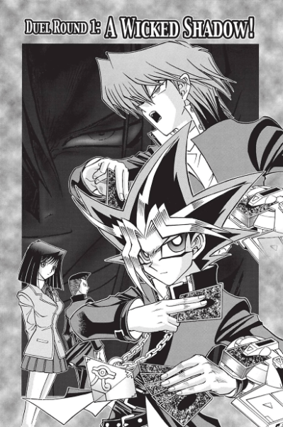 Yu-Gi-Oh! R Sample 1