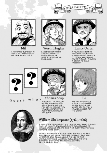Seven Shakespeares Sample 2