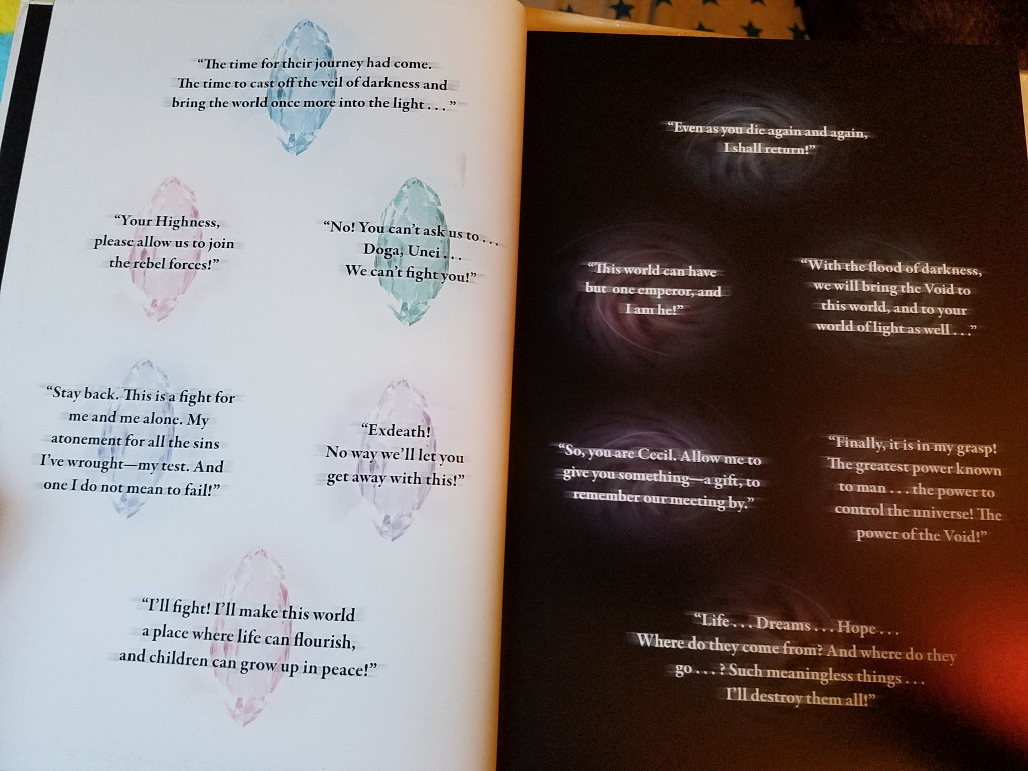 Final Fantasy Ultimania Archive 1 Sample 1