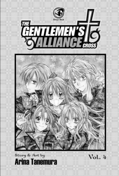 The Gentlemen's Alliance † Sample 2
