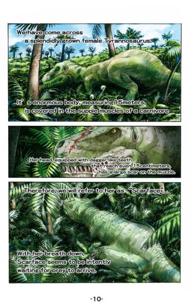DINOVENTURE -Stories of Dinosaurs- Sample 1