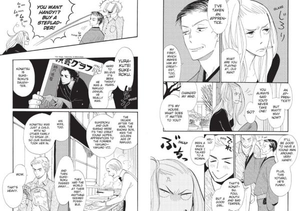 Descending Stories: Showa Genroku Rakugo Shinju Sample 1