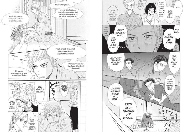 Descending Stories: Showa Genroku Rakugo Shinju Sample 2
