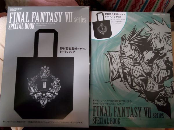 Final Fantasy VII Series Special Book (with tote bag) set