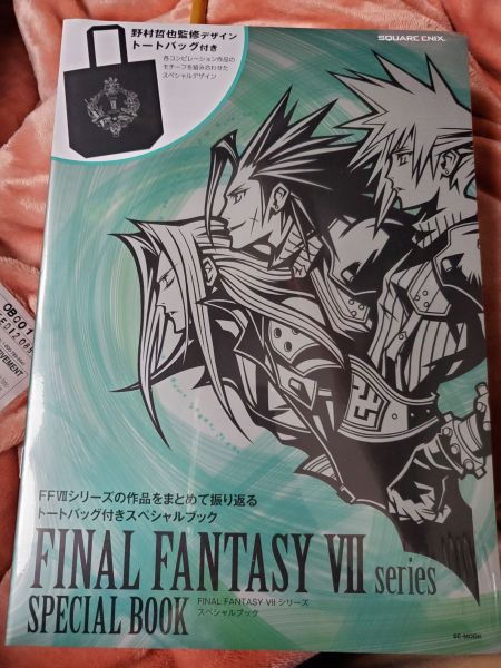 Final Fantasy VII Series Special Book (with tote bag) front