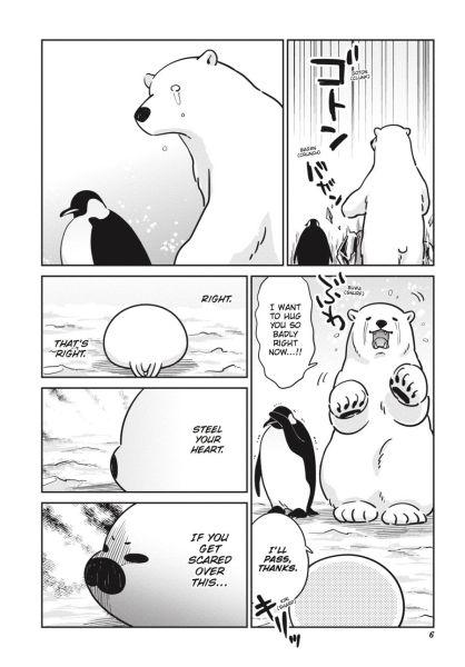A Polar Bear in Love Sample 3