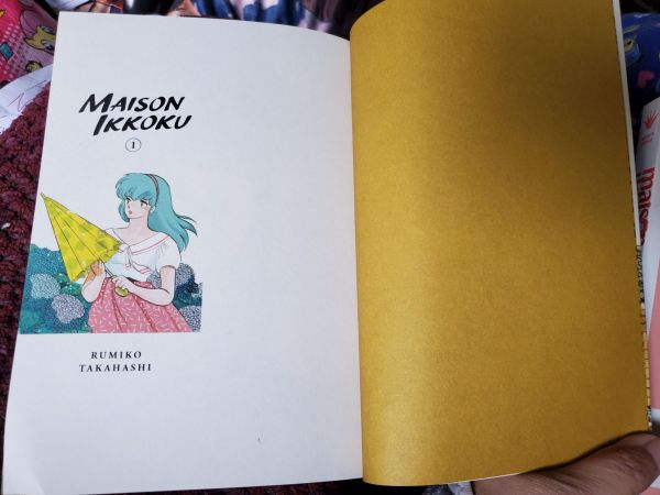 Maison Ikkoku Collector's Edition Volume 1 Title page
